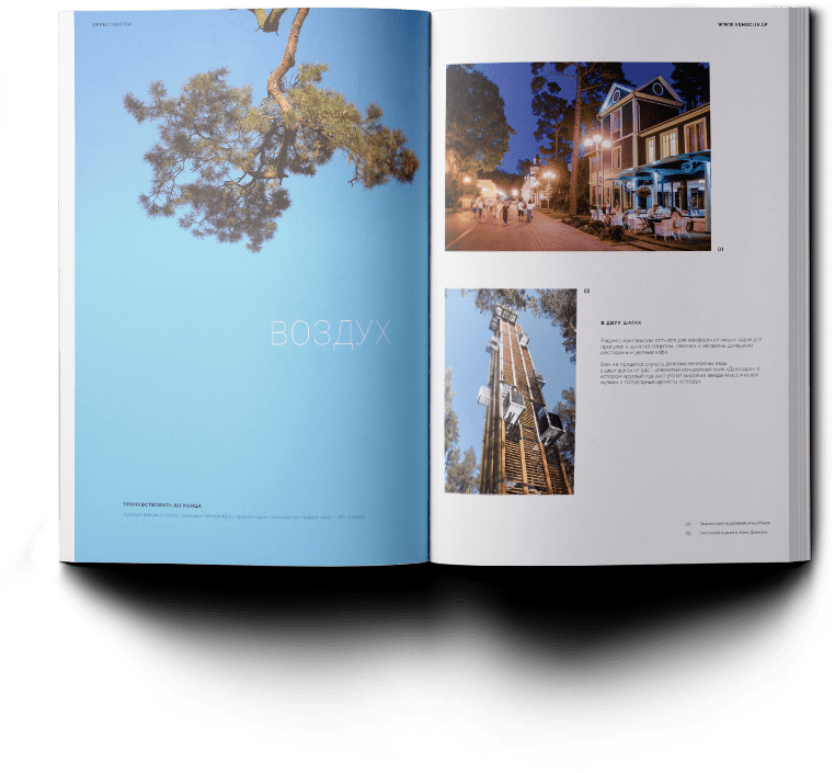 Venecija website and brochure